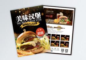 美味汉堡餐饮促销传单图片