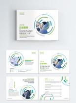 商务企业画册整套图片