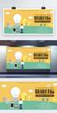 精确目标企业文化展板图片