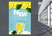 夏日柠檬冷饮海报图片