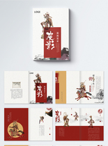 中国风皮影画册整套图片