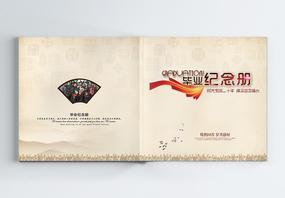 怀旧中国风毕业纪念画册图片