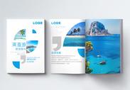 蓝色海滨旅游画册图片