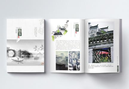 中国风古镇旅游画册图片