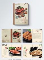 中国风美食画册图片