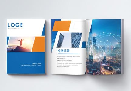 蓝色简约企业画册图片