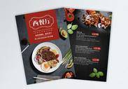 西式餐厅宣传单图片