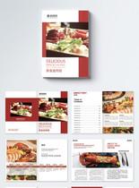 红色美食画册整套图片