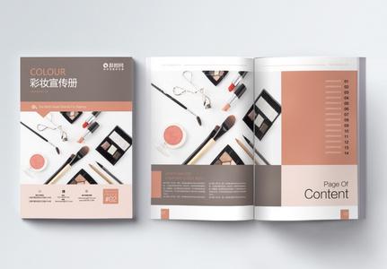 彩妆产品画册整套图片