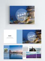 简约旅游宣传画册整套图片
