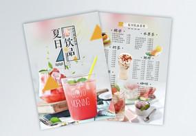 夏日饮品宣传单图片