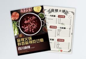 鲜香麻辣火锅宣传单图片