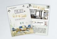 欧式精致家具促销宣传单图片