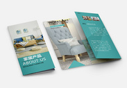 家居产品三折页图片
