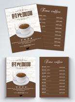 咖啡简约宣传单图片