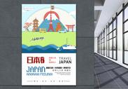 日本旅行海报图片