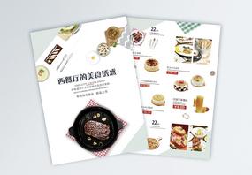 西餐厅美食宣传单图片