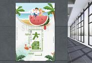 24节气大暑海报图片