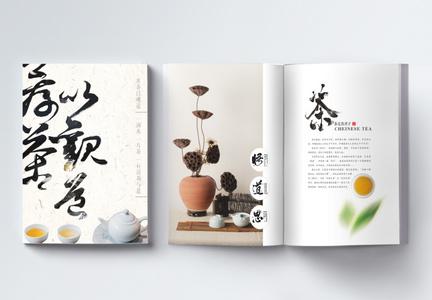 简约中国风茶道宣传画册图片