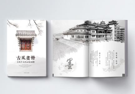 中国风文化宣传画册图片