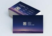 蓝色星空商务名片设计图片