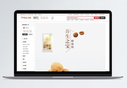淘宝天猫核桃食品详情页描述模板图片