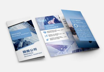 公司产品三折页图片