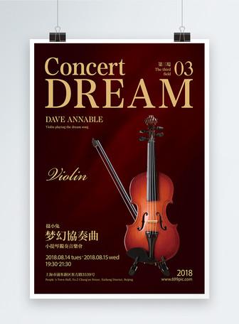 小提琴音乐会海报
