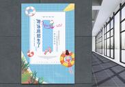 游泳班培训海报图片