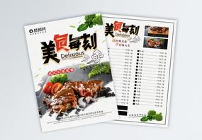西餐菜单宣传单图片