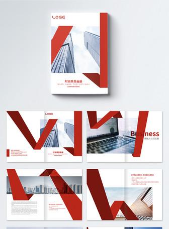 红色企业教育画册