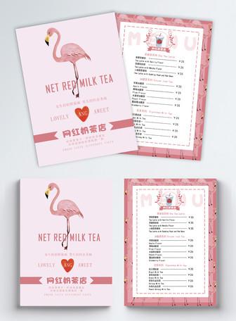 网红奶茶店宣传单