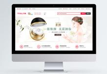 化妆品促销banner图片