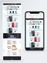 手机壳促销淘宝手机端模板图片