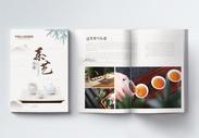 中国风茶艺宣传画册图片