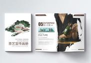 中国风茶艺宣传画册整套图片