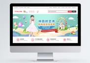 夏季新品童装连衣裙banner图片