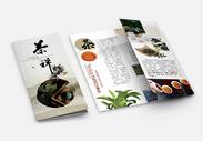 茶叶宣传三折页图片