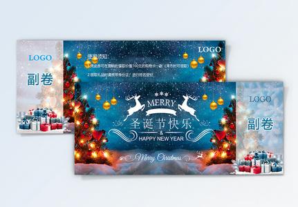 冬季圣诞节节日优惠券图片