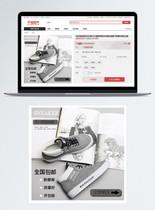 淘宝鞋子促销主图图片