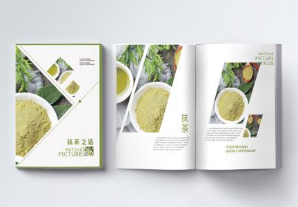 美食抹茶画册整套图片