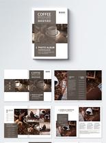 咖啡饮品餐饮画册整套图片