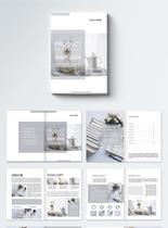 北欧简约家居生活用品画册整套图片
