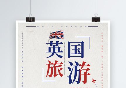 美国旅行海报设计图片