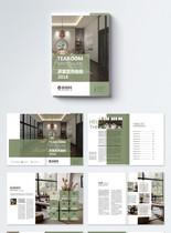 茶室宣传画册整套图片