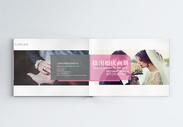粉色时尚婚纱婚庆画册整套图片