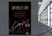 顶级奢华红酒海报图片