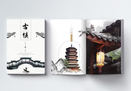 江南旅游画册图片