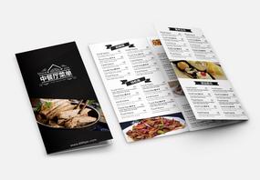 中餐厅菜单折页图片