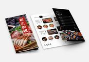 日式料理宣传三折页图片
